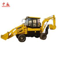 China SZ40-16 backhoe loader with 0.4m3 rated bucket capacity wholesale