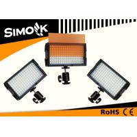 China High Output 18W 3pcs Stackable LED Photography Lights Photo Studio Dimmable Lighting wholesale