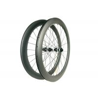China DT350S Central Lock Carbon Road Bike Wheels 60MM Depth With Disc Brake on sale