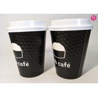 China 12oz Glossy Printed Insulated Two Layer Double Wall Hot Drink Paper Cups Diamond Shaped wholesale
