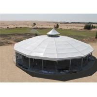 China Water Resistant Large Aluminum Glass Marquee Tents For Birthday Party wholesale