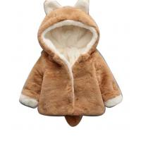 China Winter Cardigan Animal Baby Clothes Embroidery With Zipper Childrens Clothing wholesale
