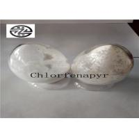 China Safety Insecticide Chlorfenapyr Products White To Pale Yellow Solid Powder wholesale