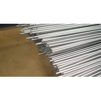 China BS6323-1 Seamless Steel Tubes 1-50mm , Mechanical Welded Steel Tubes wholesale