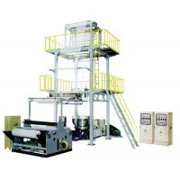 China Wenzhou Vinot HDPE / LDPE Double Layer Film Blowing Machine with Various Screw Diameter Available 2SJ-G55 wholesale