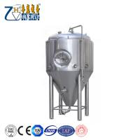 China Hot sale stainless steel Home brew equipment conical fermenter beer brewing equipment on sale