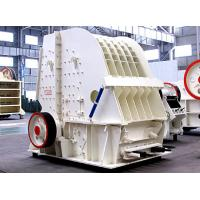 China Replaceable Liners Impact Crusher Machine Blow Bar Attachment System wholesale