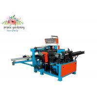China CWM-1300-HZ New Fully Automatic NC Textile Paper Core After-finishing Napping Machine wholesale