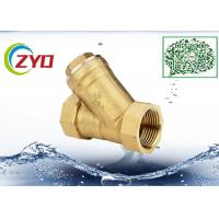China 1/2  Brass Hot Forging Y Type Water Filter Valve For Fan Coil Heating Radiator Air Condition Booster Pump With S/S NET wholesale