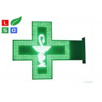 China 480x480mm Green Color LED Cross Sign With Bracket For Pharmacy Shop Front Display wholesale