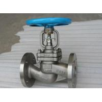 China DIN Straight Pattern Flanged Cast Steel Globe Valve Metal Seat PN40 With Dual Seal 1.4308 wholesale