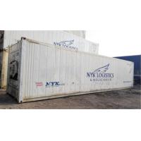 China White Metal 40FR Used Reefer Container For Standard Shipping wholesale