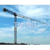 China 60M 12TON FLAT TOP Luffing Construction Tower Crane With  Electrical Control System XGTT200 wholesale