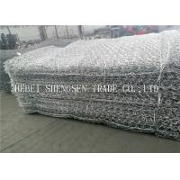 China 2.0 - 4.0mm Hexagonal Wire Netting Gabion Mesh Wire 2 x 1 x 1 For Protection wholesale
