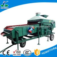 China Agricultural machinery grain processing equipment soybean screening machine wholesale