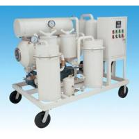 China NSH TF Turbine Oil Purifier,oil treatment , oil regeneration, oil restoration, oil filtering, oil filter,oil purifying, oil disposal, oil recovery, waste management, oil reconditioned machine wholesale