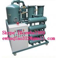 Buy cheap Low Cost Vacuum transformer oil purification system with CE,vacuum system,reduce from wholesalers