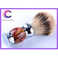 China Charming hair shaving brush for men's grooming color handle silvertip bager hair knots wholesale