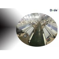 China Water Jet Textile Weaving Looms Machine , Textile Machinery Manufacturers wholesale
