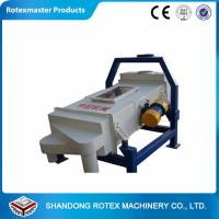 Quality 0.25kw Wood Pellet Screener / Biomass Pellet Screener for Separate The Good for sale