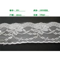 China Apparel Accessories Wedding Lingerie Lace / Cotton Lace Lingerie wholesale