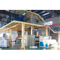 China Single Beam PP Spunbond Non Woven Fabric Production Line 1600-3200mm width High output wholesale