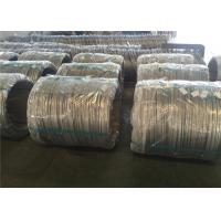 Buy cheap 0.05mm - 25mm Stainless Steel Wire Cold Drawn Annealed Anti - Fatigue Bright from wholesalers