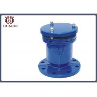 Quality Single Ball Air Release Valve DN50 Ss420 Stem Epoxy Coating For Clean Water for sale