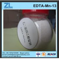 China EDTA-Manganese Disodium CAS:15375-84-5 wholesale