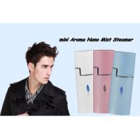 Buy cheap 2013 Exqusite Facial Mist Facial Humidifier from wholesalers