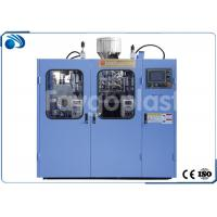 China LDPE HDPE blow molding machine high speed for Plastic soya sauce bottles wholesale