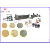 China Automatic nutritional baby food rice powder machine processing line on sale