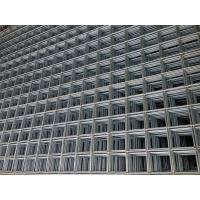 Buy cheap Bulletproof High Standard Welded Wire Mesh Square For Security / Cages / Fencing from wholesalers