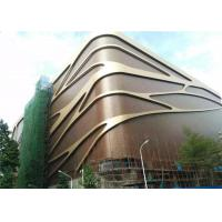 China Wonderful Hyperbolic 4' x 8' Aluminum Wall Cladding for Commercial Building wholesale