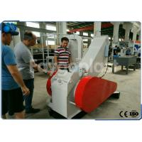 China Plastic Crusher Machine For Waste Pipe / Profile , Plastic Scrap Grinder Machine wholesale