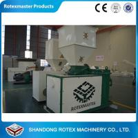 China Water cooled Biomass Pellet Burner replace gas , coal burner for boiler wholesale