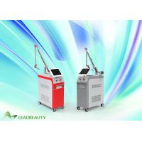 China FDA approved  Q-switch Nd Yag laser for tattoo removal / skin whitening for salon use wholesale