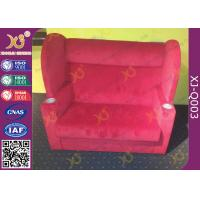 China Fabric Cover Couple Cinema Chairs,  VIP Lover Cinema Seating  For Concert wholesale