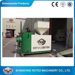 China 1 Ton Boiler Use Wood Pellet Burning Biomass Burner for Energy supply wholesale