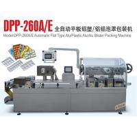China New Condition Easy operation Alu Alu Blister  Packing Machine DPP-260E wholesale