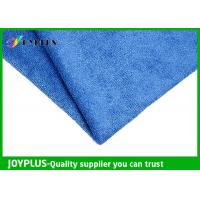 China Microfiber Strong Water Absorption Microfiber Cloths  Shiny cloth on sale