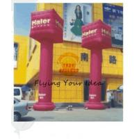 China 0.4mm PVC Tarpaulin Advertising Helium Balloons Inflatable Pillar For Entertainment Events wholesale