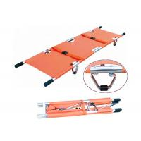 China CE ISO Aluminum Alloy Rescue Folding Stretcher Medical Emergency Stretcher (ALS-SA110) on sale