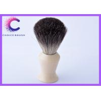 Quality Black best silvertip badger shaving brush with special ivory handle for male for sale