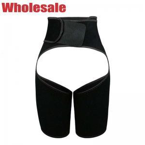 China XXXXL High Waist Thigh Trimmer NANBIN Waist Trainer For Legs And Thighs wholesale