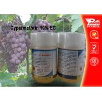 China Cypermethrin 10% EC Pest control insecticides 52315-07-8 wholesale
