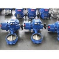 China PN10 Manual Butterfly Valve wholesale