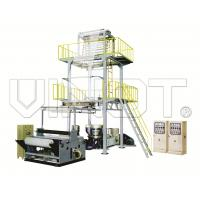 Quality 2SJ - G55 Double Layer Film Blowing Machine 26 - 80kw Heating Power for sale