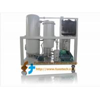 China Series HOC Hydraulic Oil Cleaning & Filtration System wholesale