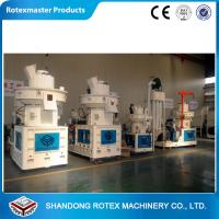 China YGKJ680 Biomass Fuel Wood Pellet Machine , Hops Pelletizer Machine 1.5-2.5 T/ H wholesale
